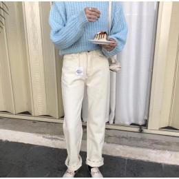 2020 wiosenne białe dżinsy kobiet spodnie dżinsowe spodnie z wysokim stanem koreański dżinsy dla mamy Streetwear