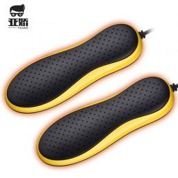 (Rosja szybka dostawa) YAJIAO Ultraviolet 220V elektryczna suszarka do butów dezodoryzacja sterylizacja osuszanie butów pieczone