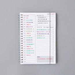 Dzienny tygodniowy miesięczny 2019 2020 Planner spiralny A5 notatnik czas Memo planowanie organizator Agenda szkoła biuro harmon