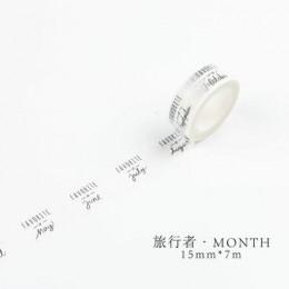 Śliczne tagi papierowa taśma washi klej dekoracyjny taśma diy do scrapbookingu etykieta samoprzylepna maskująca dla majsterkowic