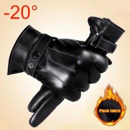 JIFANPAUL oryginalna skóra owcza rękawiczki damskie wysokiej jakości z pełnymi palcami do ekranów dotykowych jesienne zimowe cie