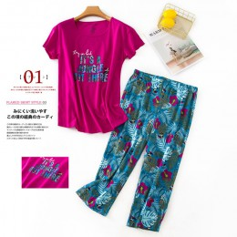 Lato przycięte spodnie zestawy piżam kobiet Plus rozmiar 100kg śliczne z krótkim rękawem przytulna bawełna strój domowy codzienn
