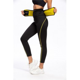 Lazag damskie neoprenowe spodenki wyszczuplające siłownia trening gorący termo pot Sauna Capris legginsy czopiarki gorset Waist