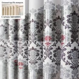 1 pc nowe zasłony okienne zasłony europejskie nowoczesne eleganckie szlachetne drukowanie zasłona zacieniająca do salonu sypialn