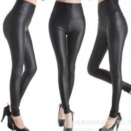 CUHAKCI Plus rozmiar push up legginsy Faux skórzane legginsy kobiety wysokiej talii czarne legginsy Sexy Legging Mujer legginsy