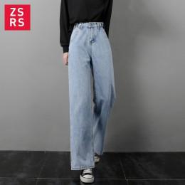 Zsrs 2019 jesień nowe wysokiej talii proste dżinsy kobiet jesień niebieski dorywczo luźne dżinsy z szeroką nogawką spodnie w pas