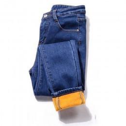 2019 zimowe jeansy damskie wysokiej talii dżinsy damskie spodnie zagęszczone dżinsy Plus rozmiar aksamitne grube ciepłe push up